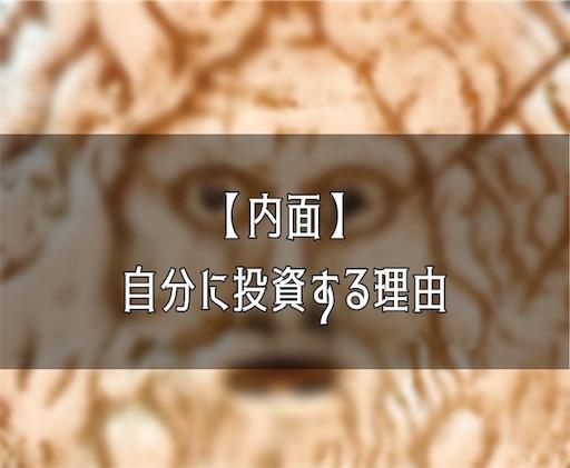 f:id:horitsukiko:20190507092130j:image