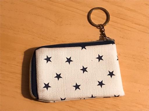 カツアゲ用のお財布