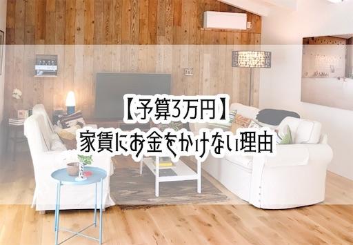 f:id:horitsukiko:20190511115425j:image