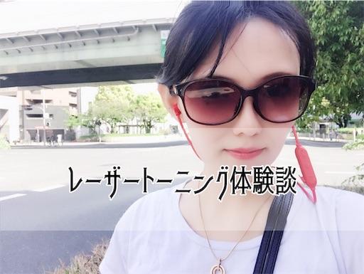 f:id:horitsukiko:20190526181256j:image