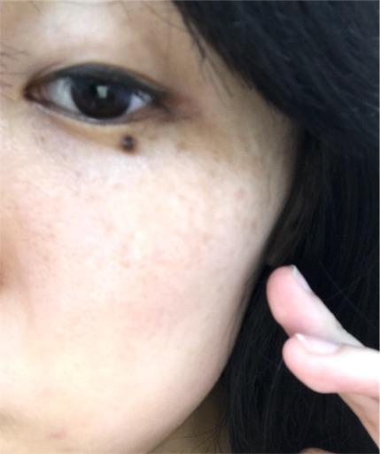 f:id:horitsukiko:20190526184136j:image