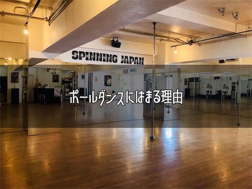 f:id:horitsukiko:20190526200251j:image