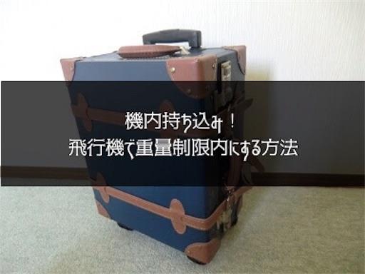 f:id:horitsukiko:20190618145217j:image