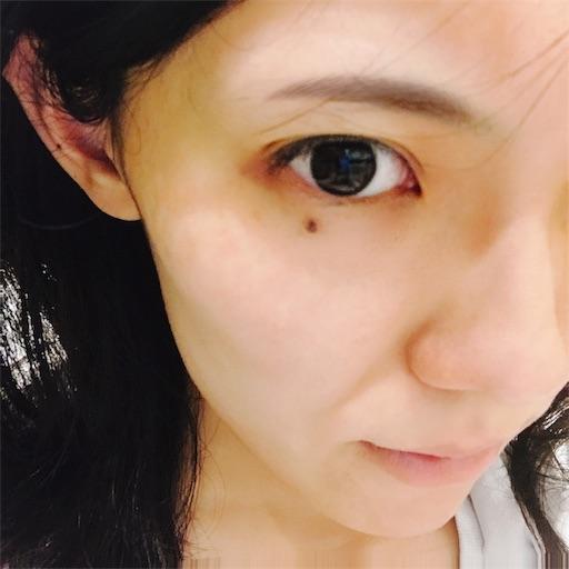 https://cdn-ak.f.st-hatena.com/images/fotolife/h/horitsukiko/20190824/20190824144150.jpg