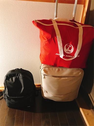 フィリピンへの引っ越しの荷物