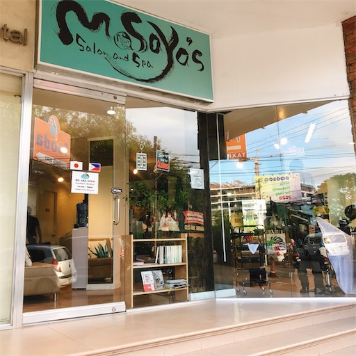 Masaya's salon and Spa