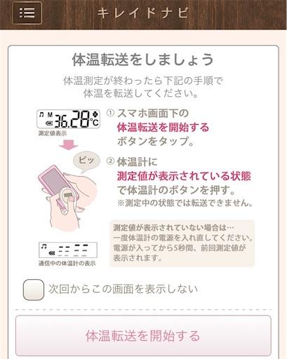 f:id:horitsukiko:20201027105922j:image
