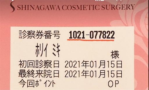 f:id:horitsukiko:20210503101131j:plain