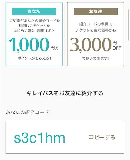 f:id:horitsukiko:20210503105336j:image