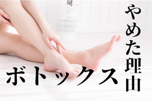 f:id:horitsukiko:20210507122649j:image