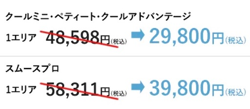 https://cdn-ak.f.st-hatena.com/images/fotolife/h/horitsukiko/20210512/20210512192114.jpg