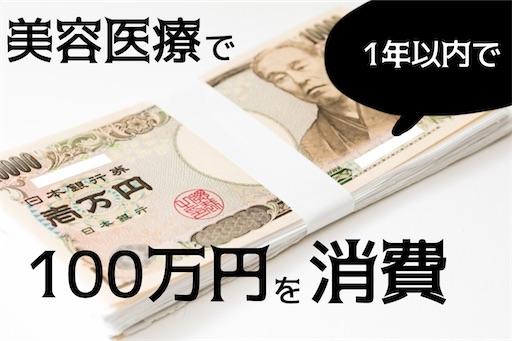 f:id:horitsukiko:20210515143430j:image