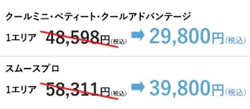 f:id:horitsukiko:20210523191332j:image