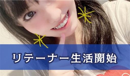 f:id:horitsukiko:20210705103431j:image