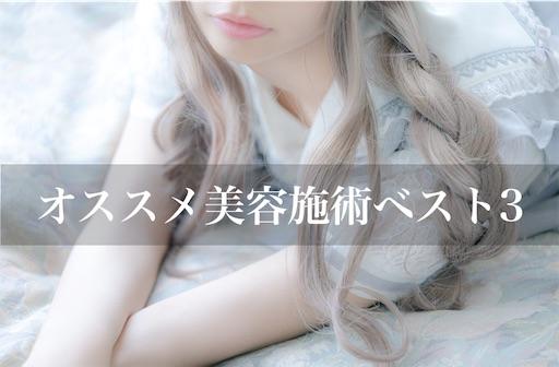 f:id:horitsukiko:20210918102925j:image