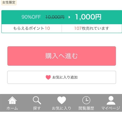 f:id:horitsukiko:20210925181401j:image