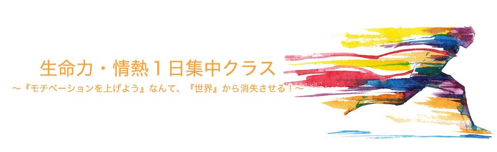 f:id:horiuchiyasutaka:20160708120804j:plain