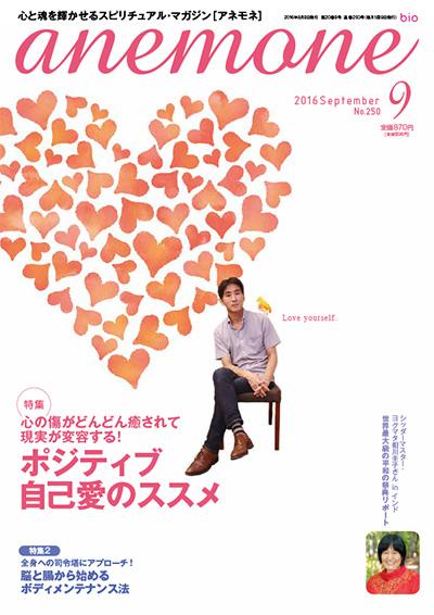 f:id:horiuchiyasutaka:20160809103314j:plain