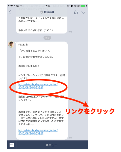 f:id:horiuchiyasutaka:20160825072549p:plain