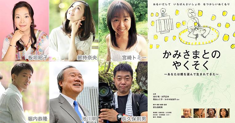 f:id:horiuchiyasutaka:20160901210225j:plain