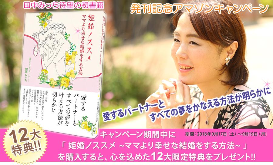 f:id:horiuchiyasutaka:20160919004919j:plain