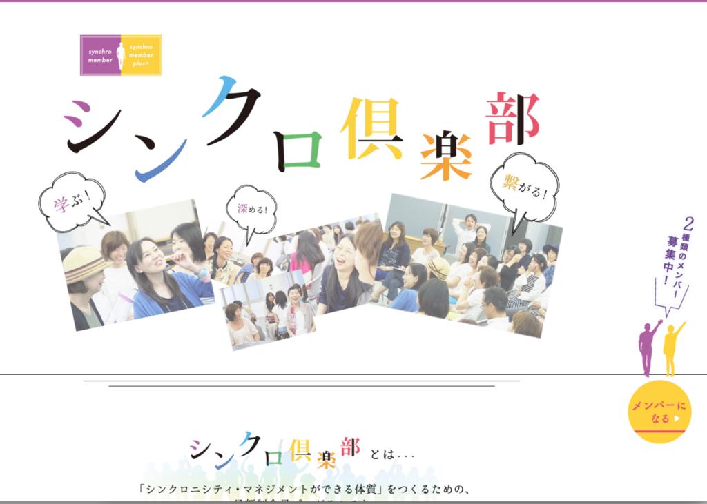 f:id:horiuchiyasutaka:20161012112344j:plain