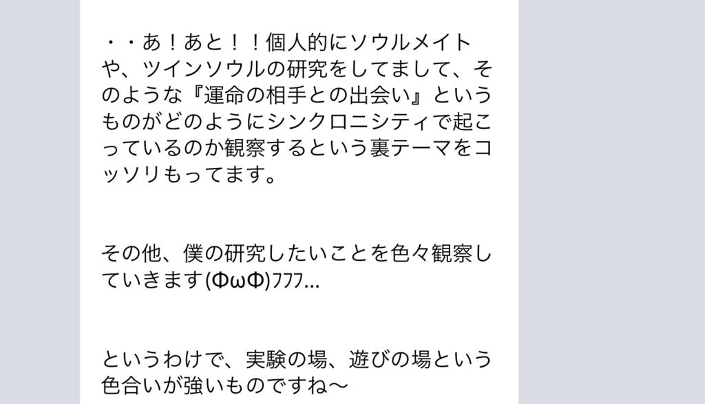 f:id:horiuchiyasutaka:20161012142313p:plain