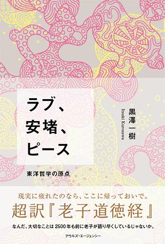 f:id:horiuchiyasutaka:20161109161830j:plain