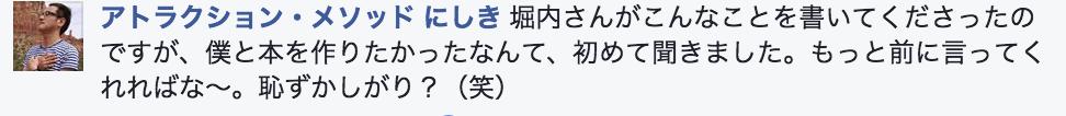 f:id:horiuchiyasutaka:20161202122414p:plain