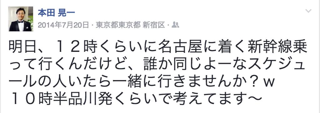 f:id:horiuchiyasutaka:20161202124801p:plain