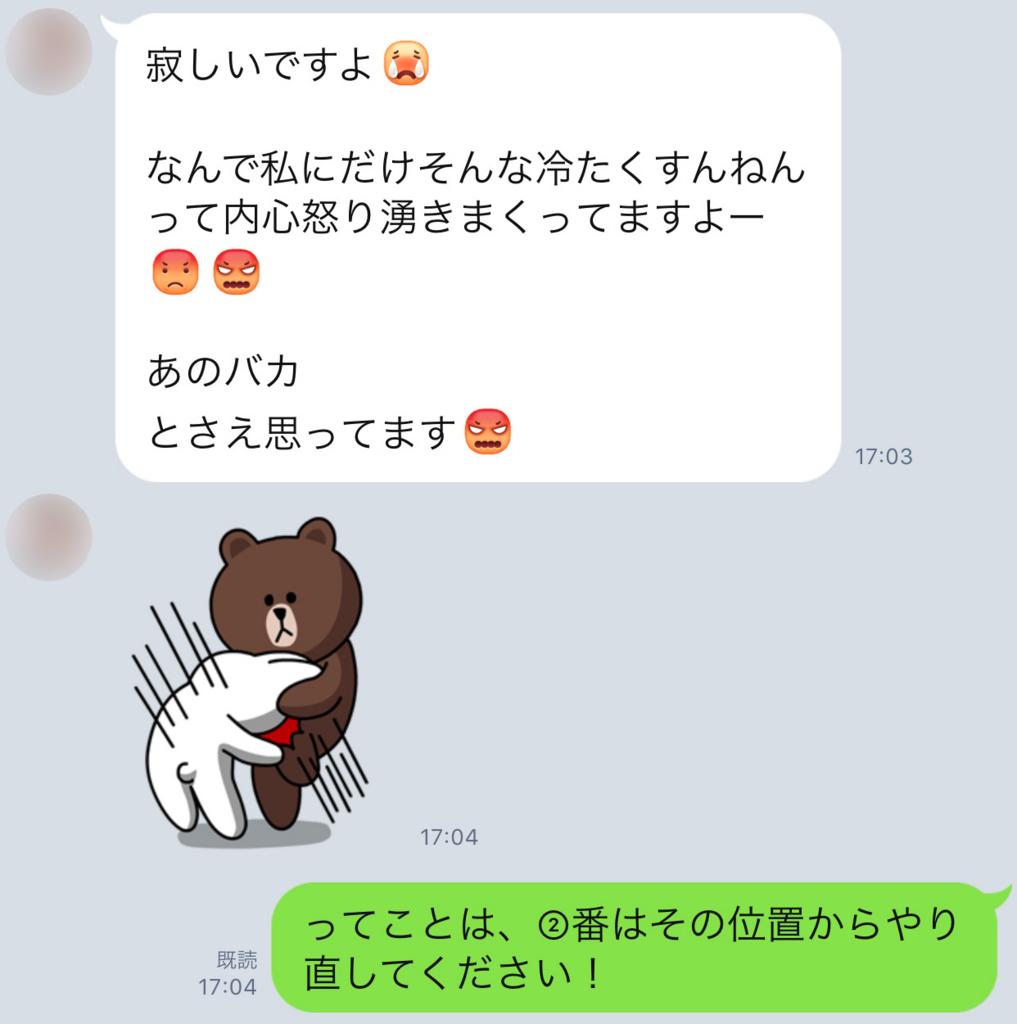 f:id:horiuchiyasutaka:20161225204218j:plain