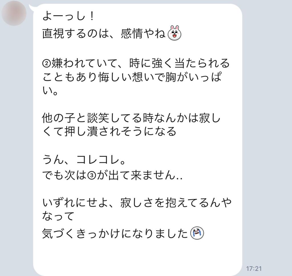 f:id:horiuchiyasutaka:20161225204227j:plain