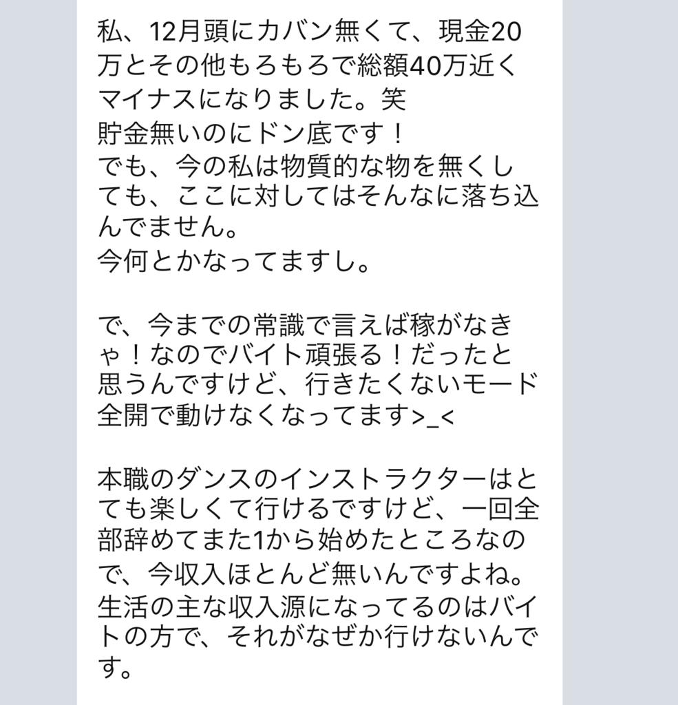 f:id:horiuchiyasutaka:20161228001910p:plain