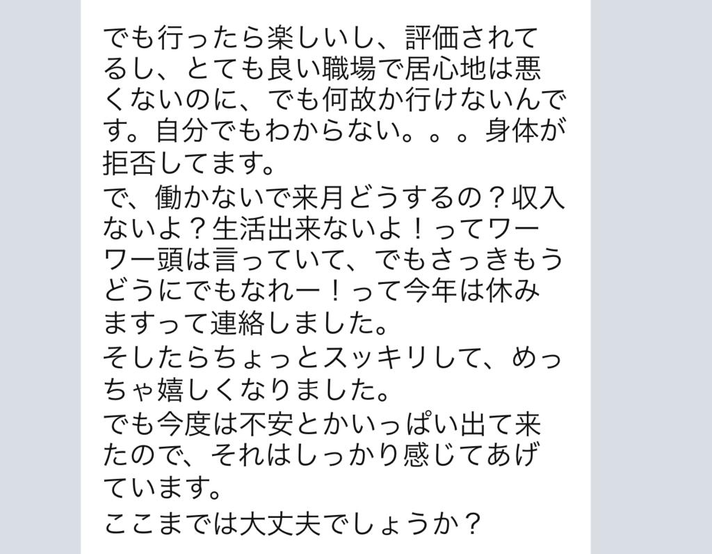 f:id:horiuchiyasutaka:20161228002332p:plain