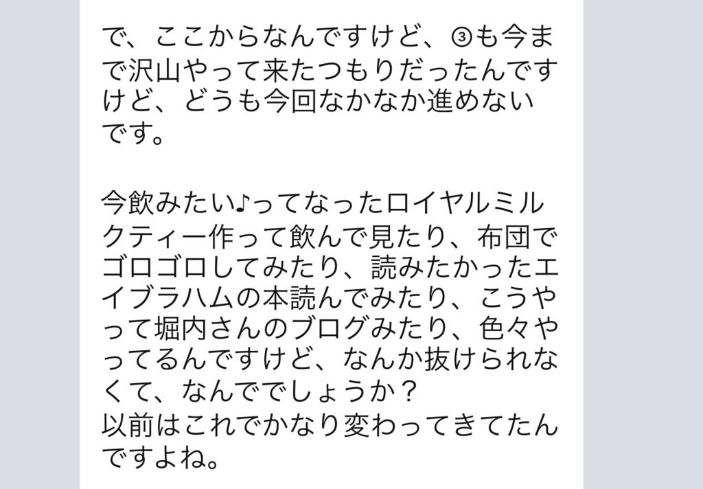 f:id:horiuchiyasutaka:20161228002700p:plain