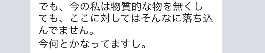 f:id:horiuchiyasutaka:20161228003229p:plain