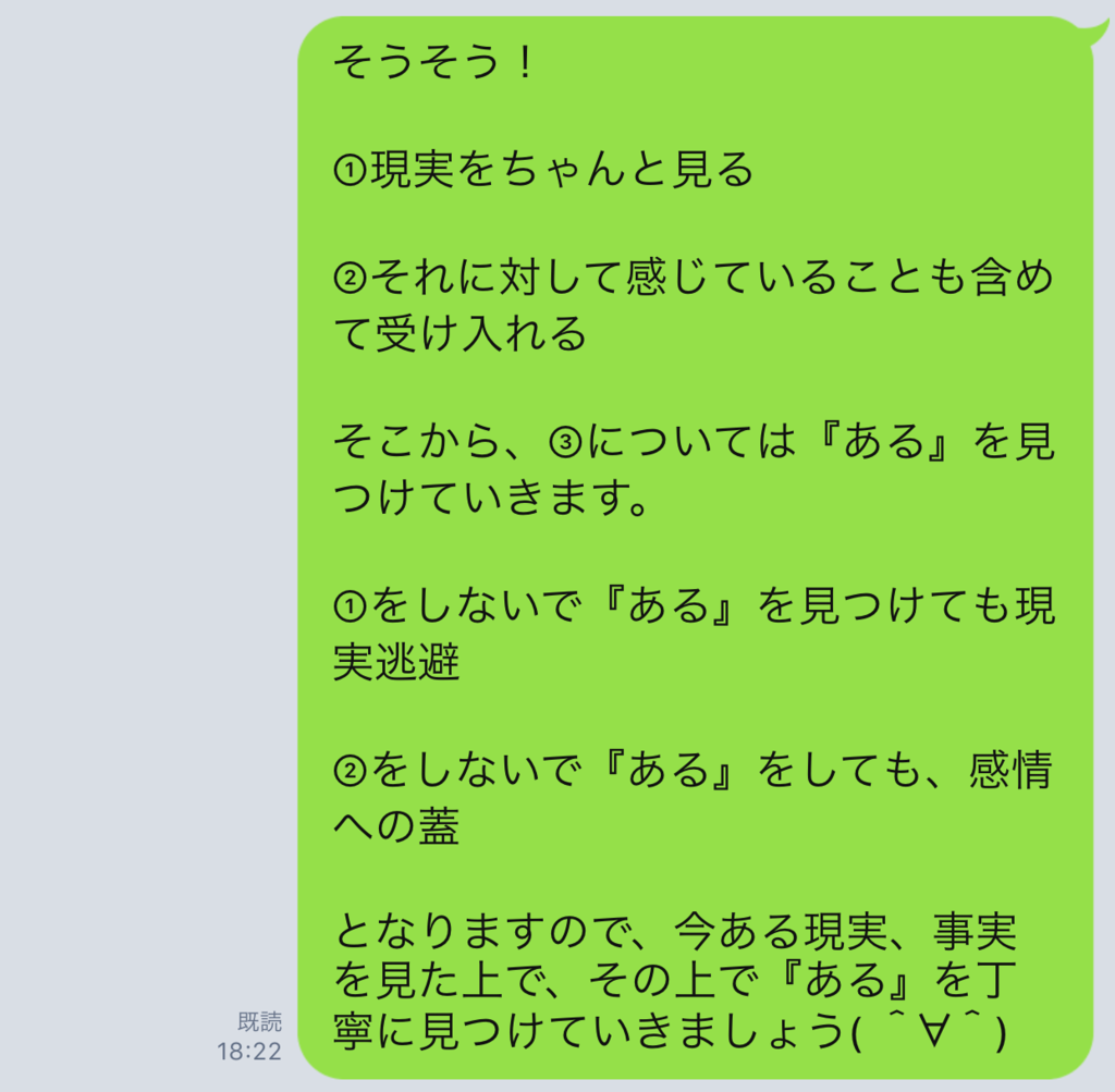 f:id:horiuchiyasutaka:20161228003834p:plain