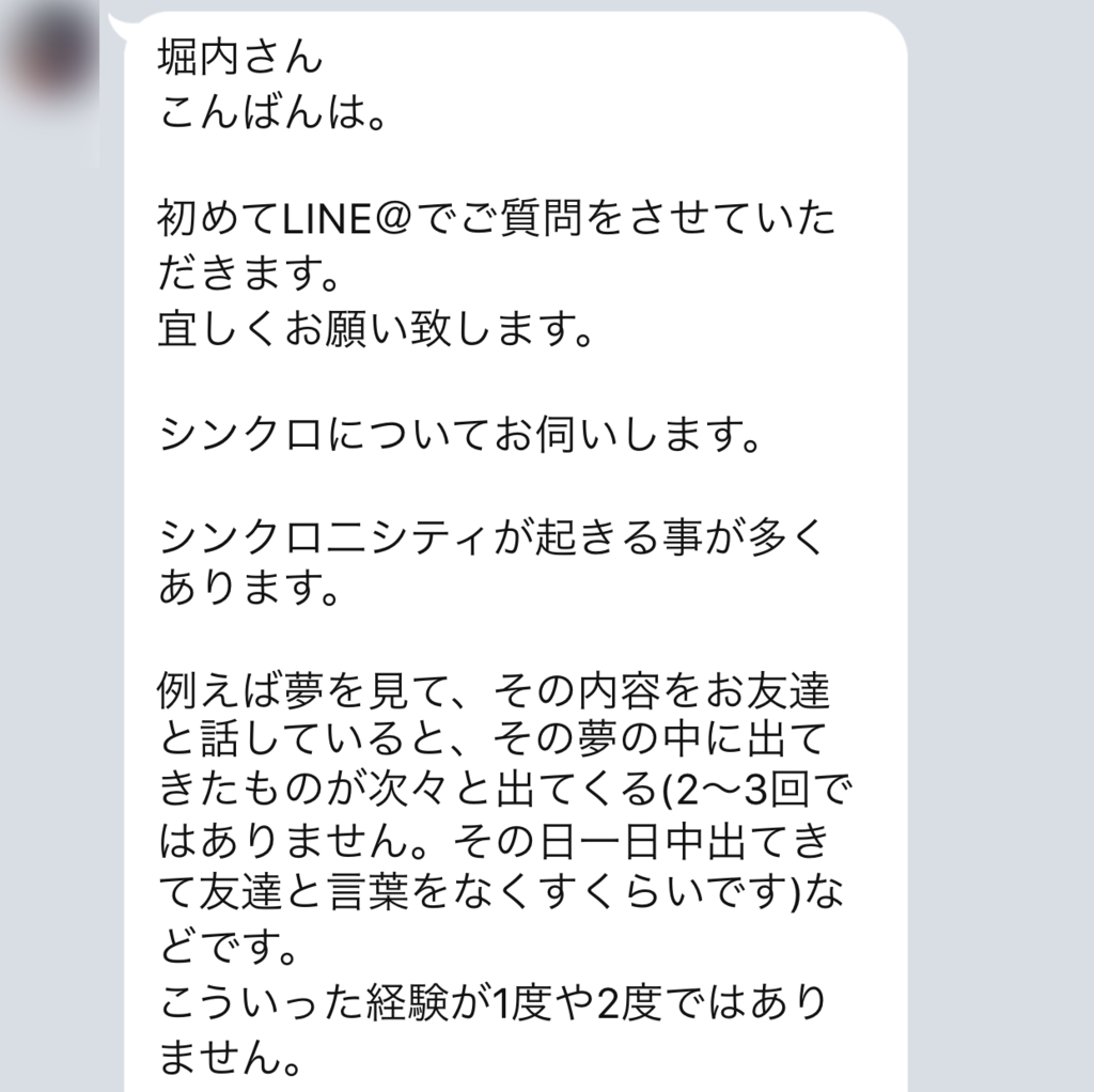 f:id:horiuchiyasutaka:20170207224102p:plain