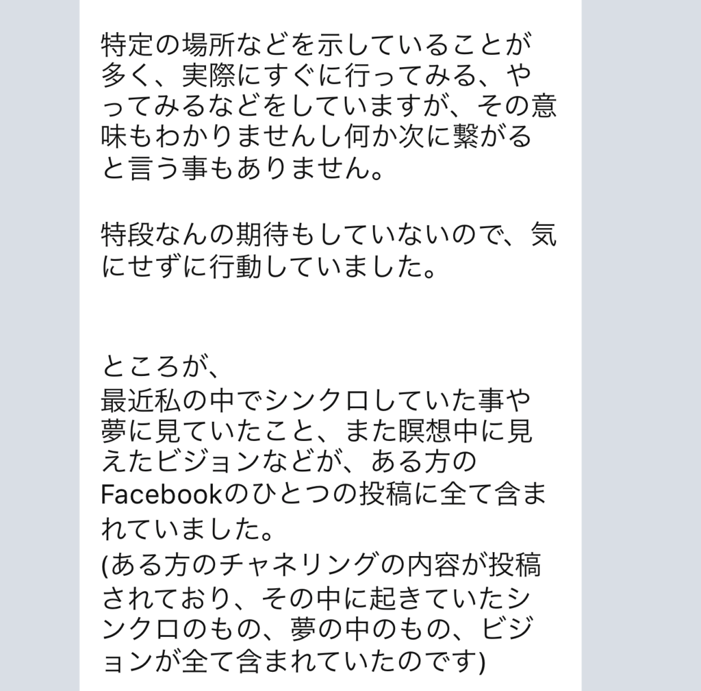 f:id:horiuchiyasutaka:20170207224119p:plain