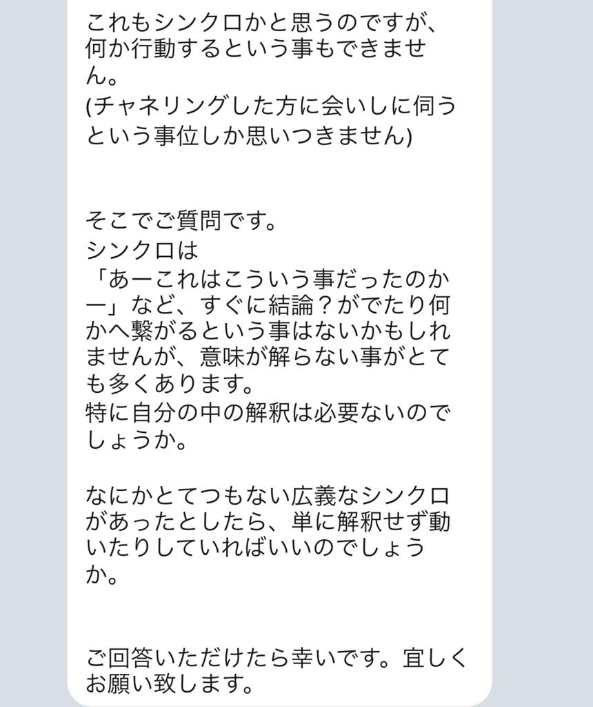 f:id:horiuchiyasutaka:20170207224215p:plain