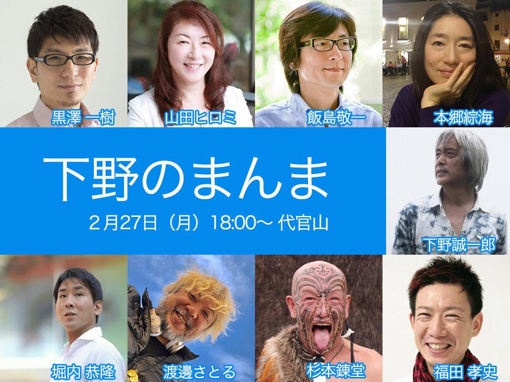 f:id:horiuchiyasutaka:20170226223516j:plain
