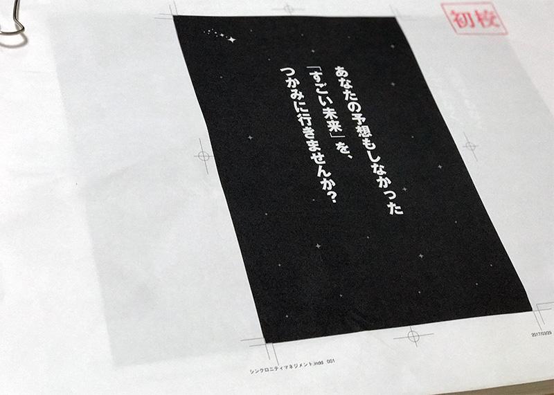 f:id:horiuchiyasutaka:20170410225354j:plain