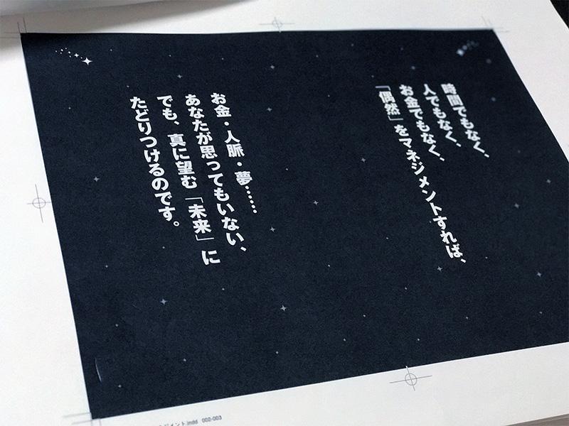 f:id:horiuchiyasutaka:20170410225520j:plain