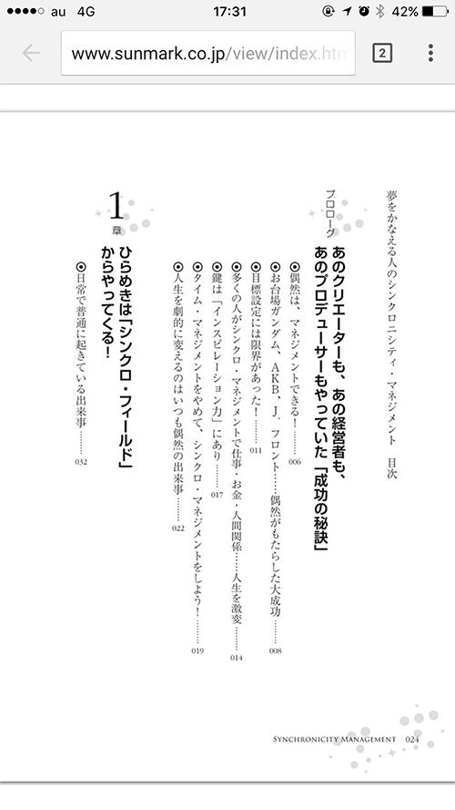 f:id:horiuchiyasutaka:20170419173422p:plain