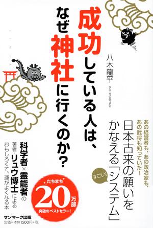 f:id:horiuchiyasutaka:20170426162531j:plain