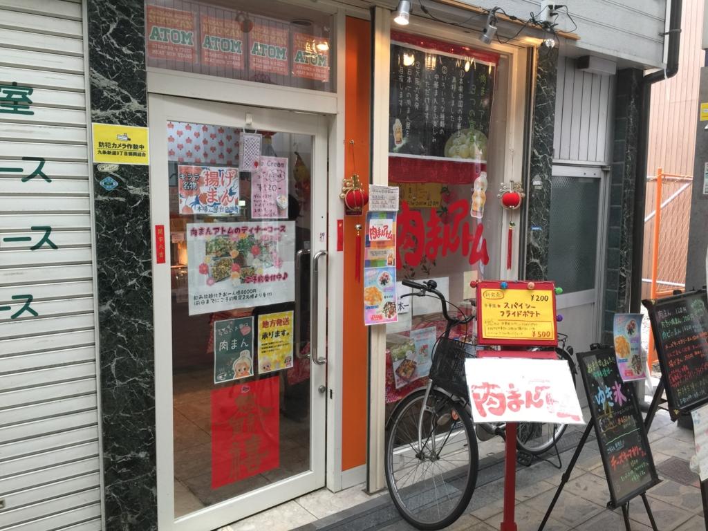 f:id:horiuchiyasutaka:20170426174445j:plain