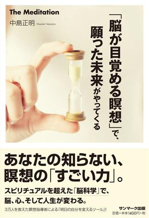 f:id:horiuchiyasutaka:20170502165111j:plain