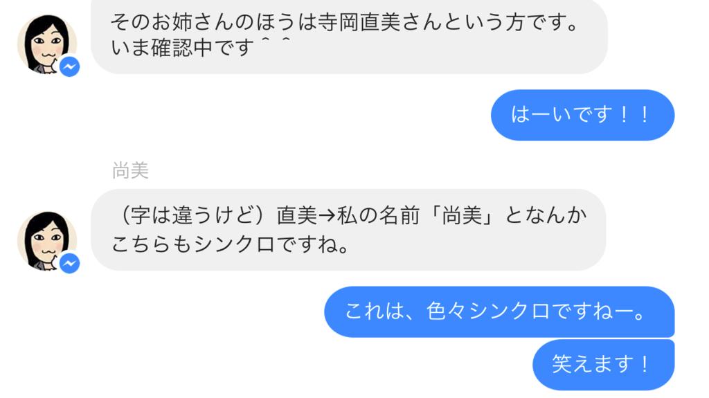 f:id:horiuchiyasutaka:20170502171308p:plain