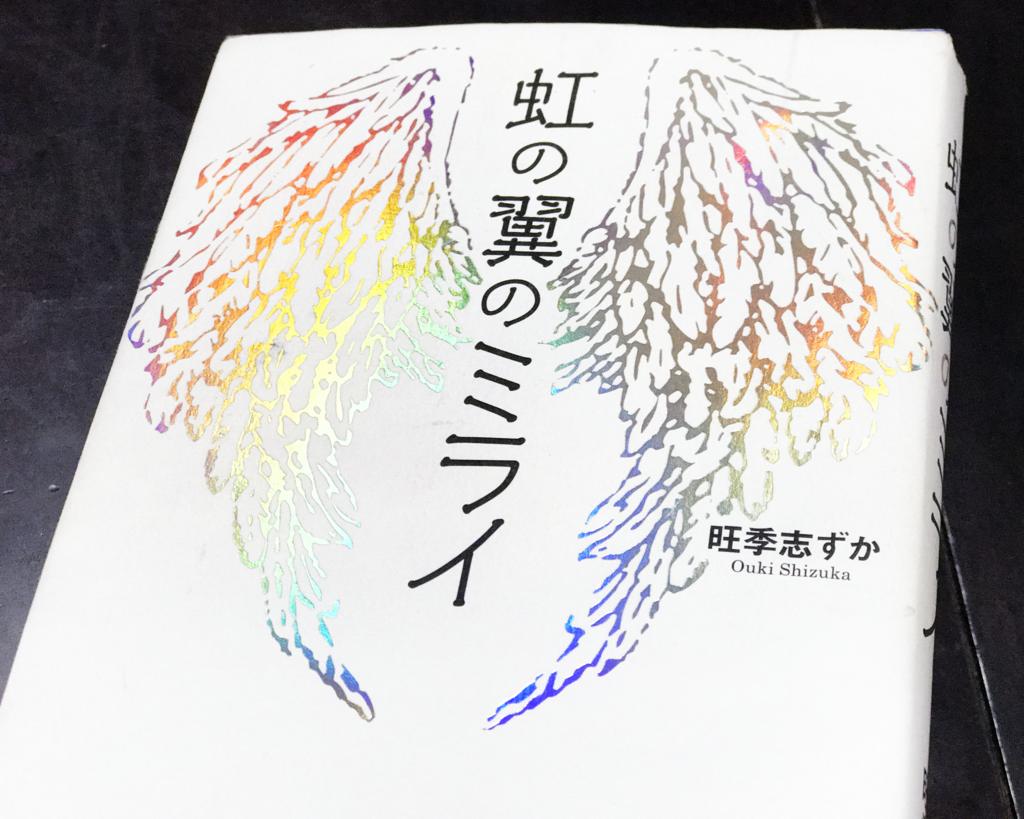 f:id:horiuchiyasutaka:20170505103909p:plain