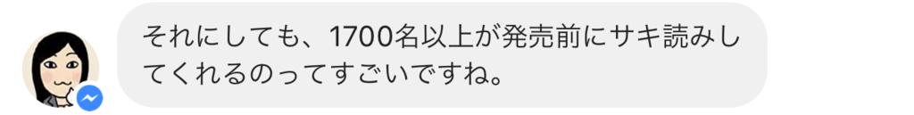 f:id:horiuchiyasutaka:20170508223017p:plain